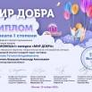 70 Мартьянова Т В (Клинцы) -1_page-0001.jpg