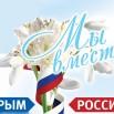 rossiya1.jpg