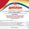 64 Мартьянова Клинцы 1_page-0001.jpg