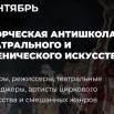 WhatsApp Image 2020-08-09 at 10.25.42.jpeg